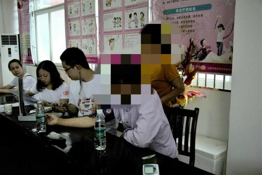 武汉大学桂希恩教授携18名学生赴我市开展艾滋病防治、脂肪营养不良综合征、乙肝母婴阻断等相关情况调查和研究的暑期实践活动